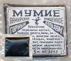 Лечение геморроя мумие