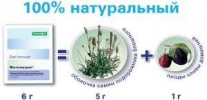 Фитомуцил - слабительное из натуральных продуктов